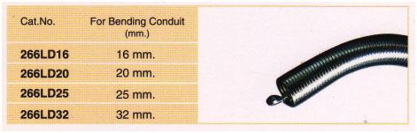 คลิปเซิล อุปกรณ์ติดตั้งท่อพีสีซีต่างๆ Clipsal Fittings สปริงดัดท่อร้อยสายไฟฟ้ายูพีวีซี ( Clipsal - Bending Springs)